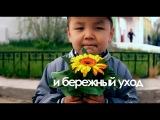 Социальный ролик - Дети цветы жизни